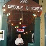 creole_kitchen2.jpg