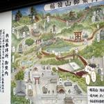 Fushimiinari-Tiasya