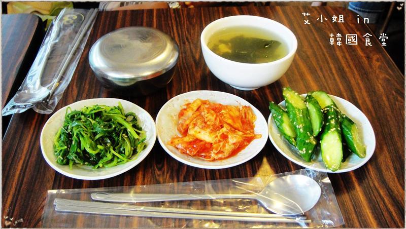 小菜&餐具