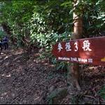 DSC_1198 沿麥徑三段路標上山.jpg