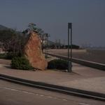Tide Island