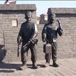 China - 2nd visit