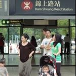 西鐵錦上路站 MTR Kam Sheung Road Statio