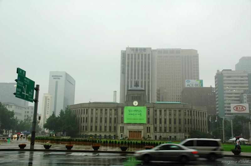 首爾市政廳前廣場