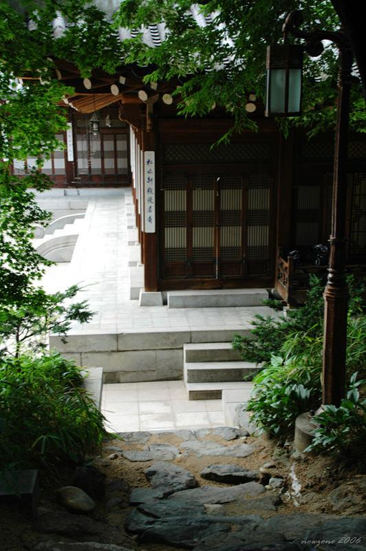 韓國之家 Korea House