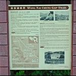 DSC_6177 位於陽明山莊對面起點的地圖牌.jpg
