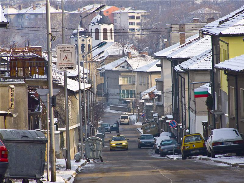 Dryanovo