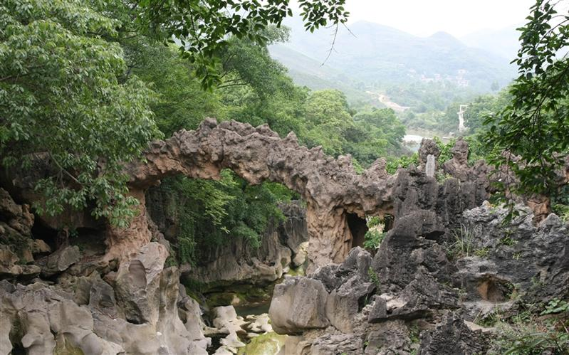TiangXingQiao, GuiZhou, China