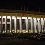 Assemblée du Parti