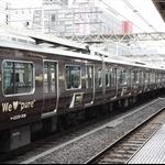 20091025Day9-003.JPG