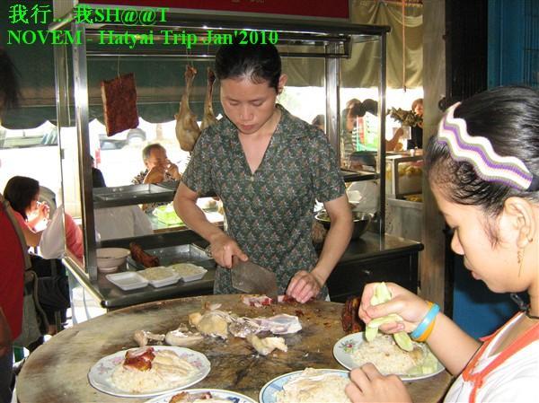 在Thailand order 东西是很乱水 D.....
