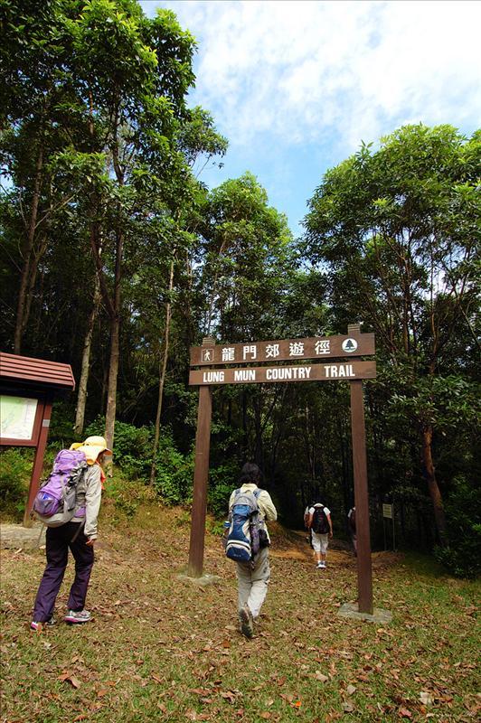龍門郊遊徑起點  Lung Mun Country Trail
