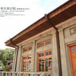 Taichung cuisine