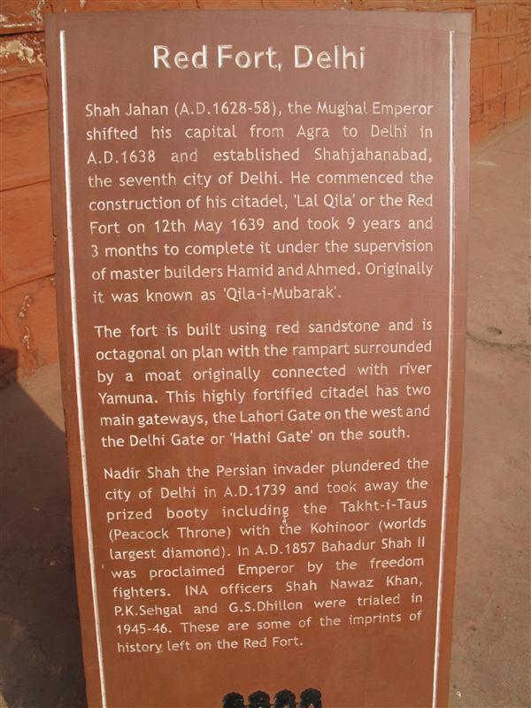 Info on Red Fort