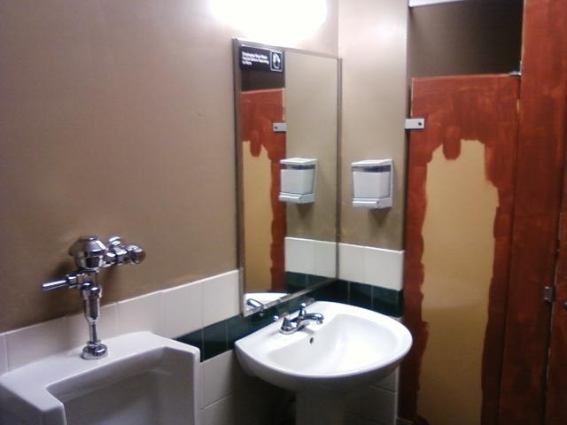not the fanciest restroom, it appears to be being worked on