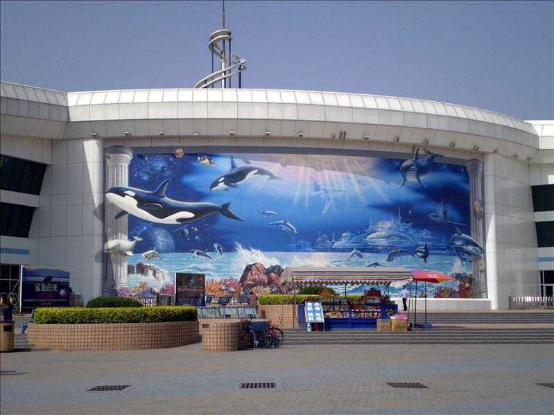 Aquarium Building, Beijing Zoo. We missed the flying killer whales.