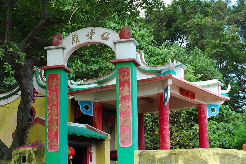 DSC_6102 仙姊廟.jpg