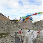 西藏.協格爾 ,日喀則 - 珠峰大本營