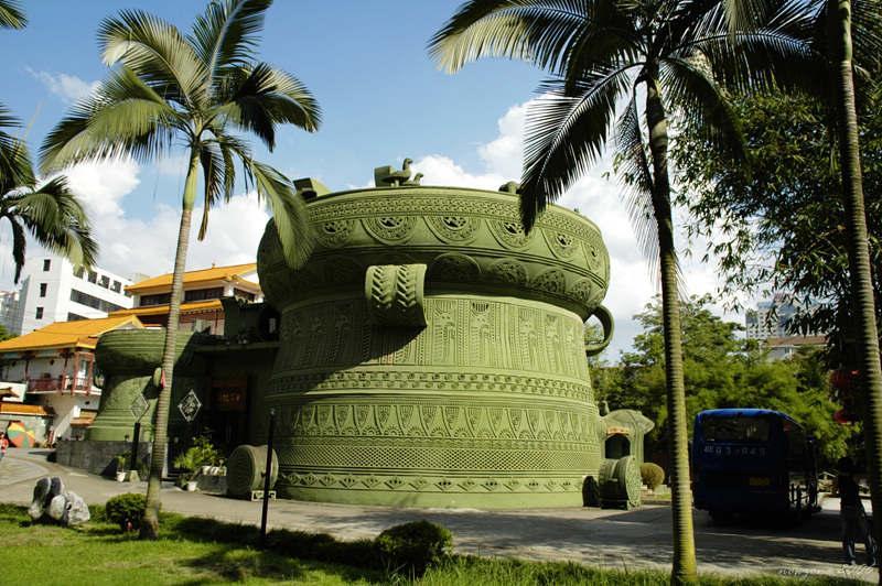 Guangxi Minorities Relic Museum 廣西民族文物苑