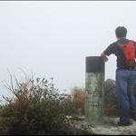 DSC_1133 擔柴山山頂.jpg