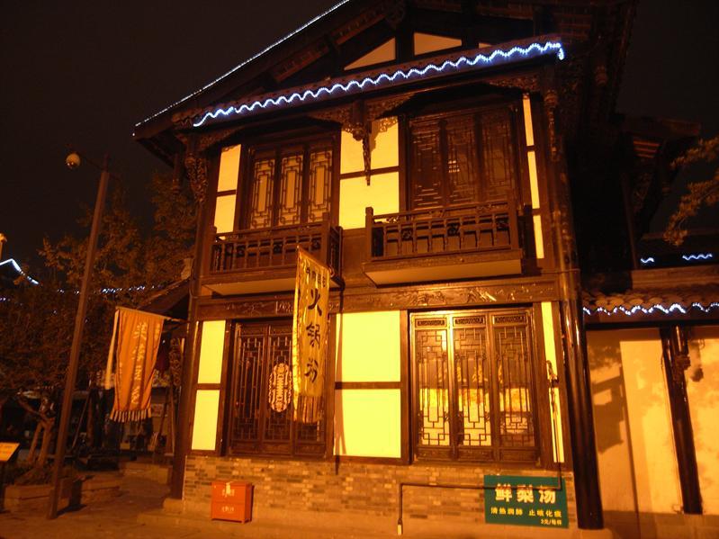 wenshu fang old quarter, chengdu