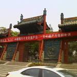 Wen Temple(文庙),Taiyuan(太原),Shanxi(山西),China