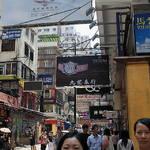 CausewayBay(铜锣湾),Hongkong0005@Sep-2011.JPG