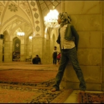Playing in the Mosquee