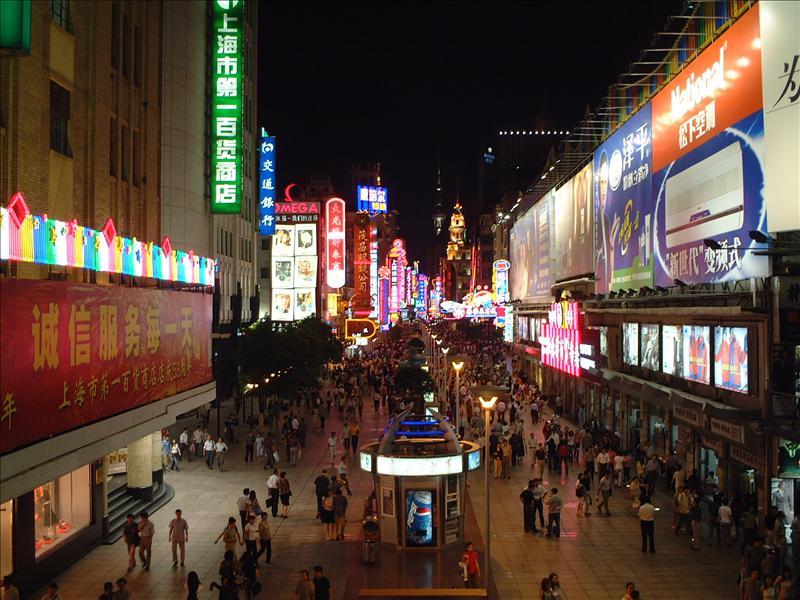 nanjinlu  Night Scene南京路夜景