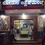 Our favourite breakfast place for Idli (steamed rice cakes with curry and chutney).