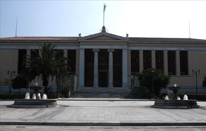 Εθνικό Αρχαιολογικό Μουσείο (The National Archaeological Museum of Athens)