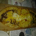 """Istanbul Restaurant"" PIDE"