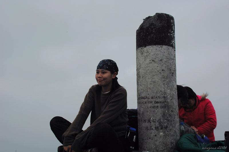 Lantau Peak (936m)