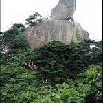 1 黃山 (25).jpg