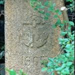 海軍界石刻有海軍的船錨標誌、編號及1905年字樣
