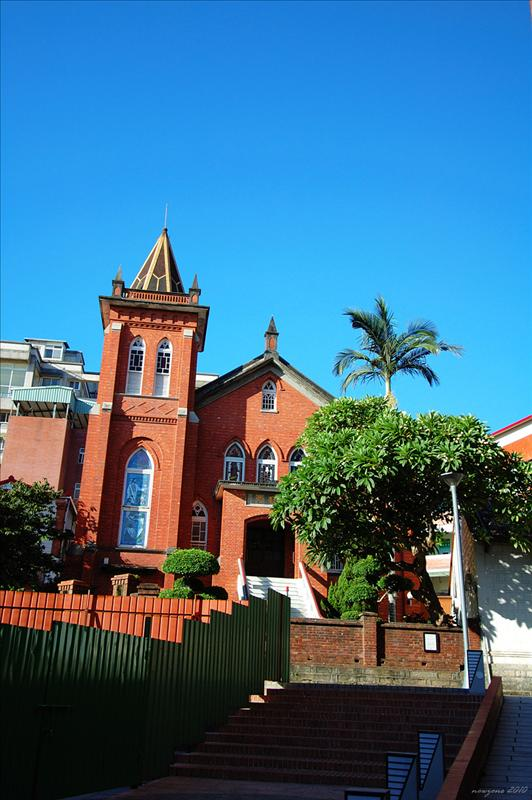 淡水禮拜堂 Dan Shui Church