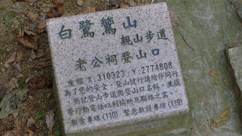 P1010485.JPG