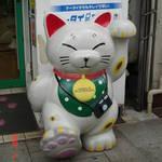 2006.05.26 Tokyo Life,Day 20_日本橋、人形町、門前仲町
