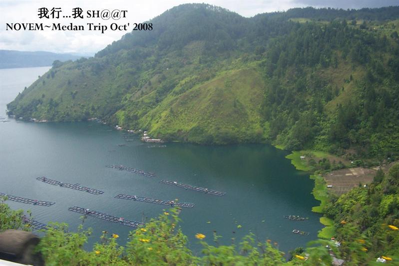 太美了Prapat湖