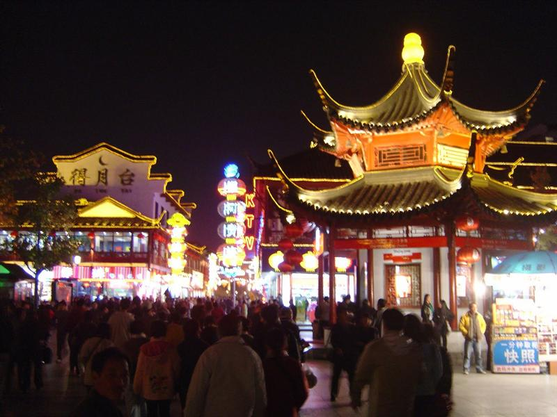 "night view of Nanjing ""Confucius Temple"" (夫 子 廟 ) area"