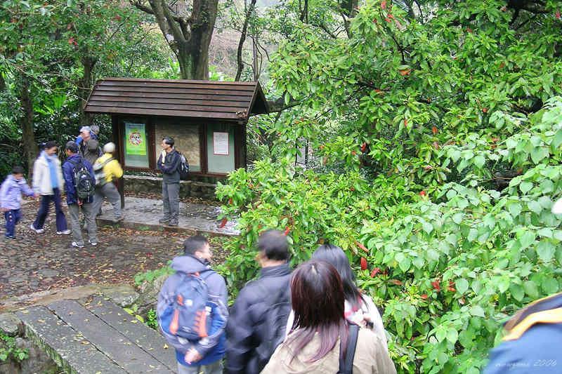 DSCN1106郊野公園指示牌.jpg