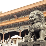 lion statue in front of Gate of Supreme Harmony