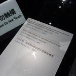 P1000596.JPG