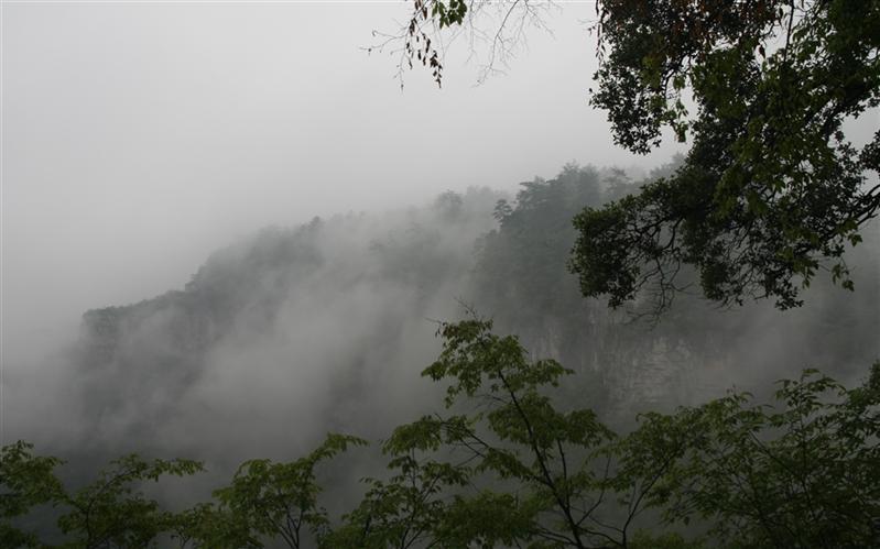 YunTaiShan, GuiZhuo, China