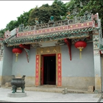DSC_1887 中興街天后廟 Chung Hing Street Tin Hau Temple.jpg