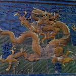 Datong(大同),Shanxi(山西),China, Jun 2011