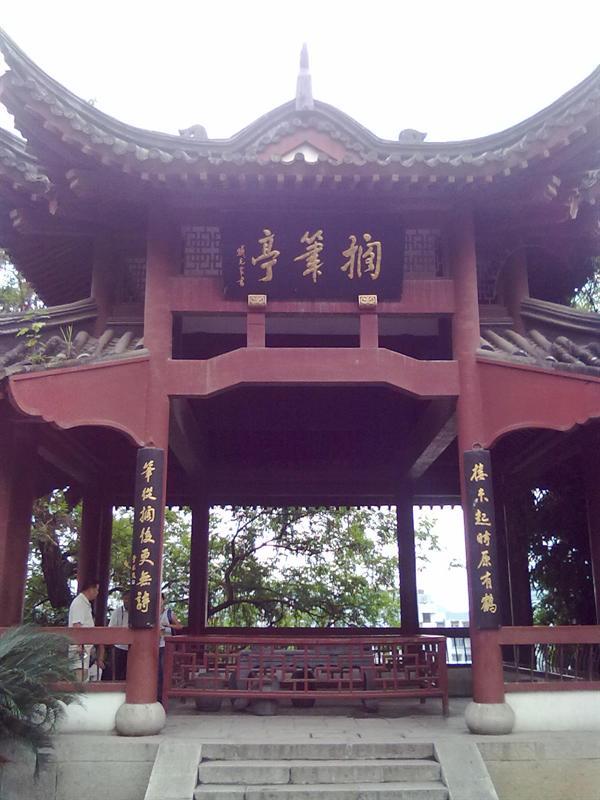 terrasse de la pagode