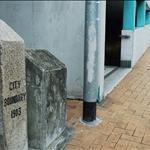薄扶林道行人道,近3987號電燈桿柱界石