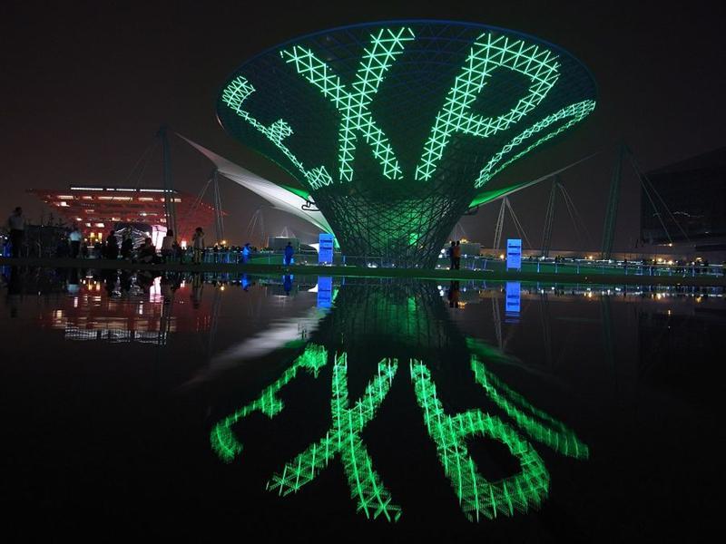 超大EXPO