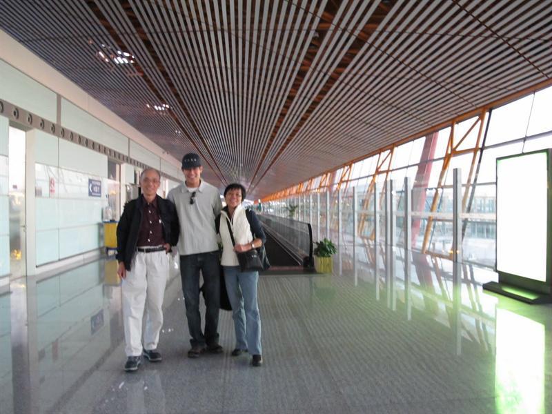 Beijing air-port